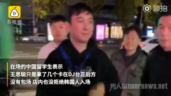 王思聪包场狂欢是假的 在韩的中国留学生都是自费进场