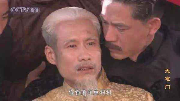 比张国立有演技 陈宝国见了都叫声叔:真正的老戏骨演了一辈子配角