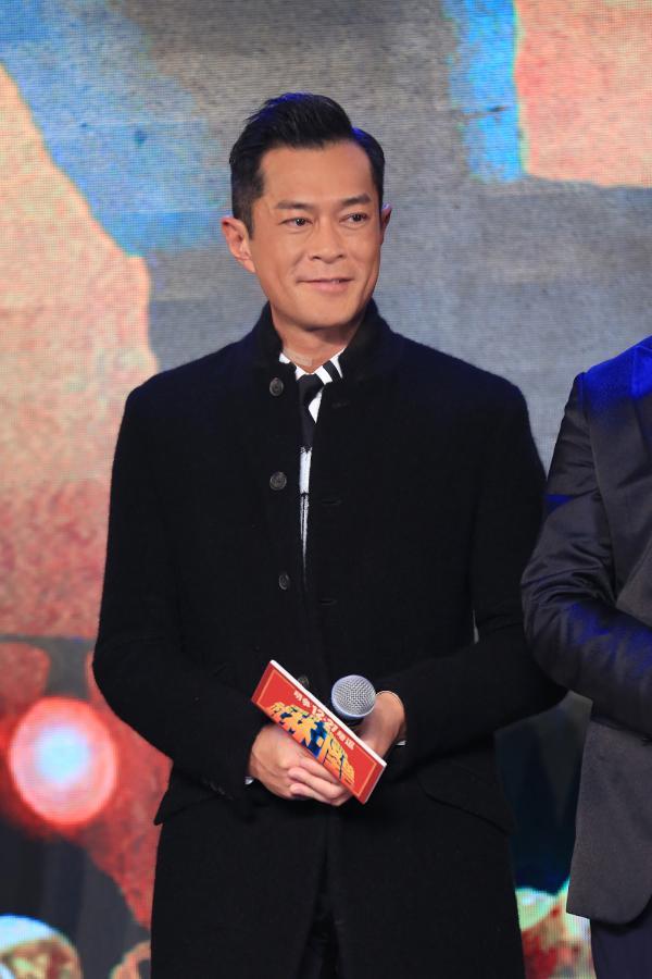 古天乐携群侠齐聚《武林怪兽》首映礼 于冬:是最不正经武侠片_久之资讯_久之网