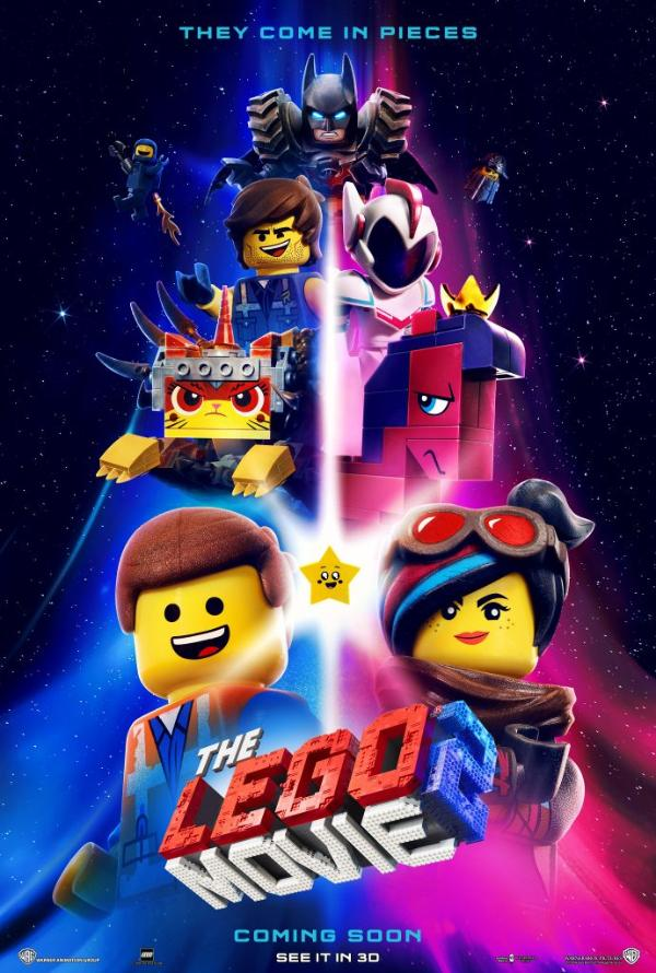 《乐高大电影2》海报