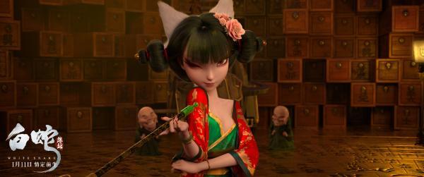 久之网讯 东方魔幻巨制动画电影《白蛇:缘起》即将于1月11日正式