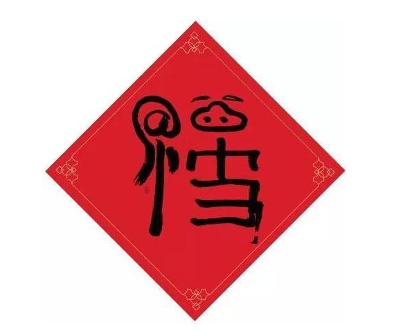 六角福字灯笼组装步骤