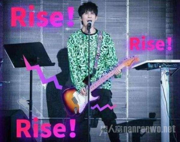 王思聪diss大张伟 大张伟改编《Rise》惹怒IG老板?