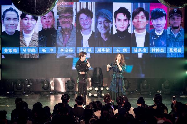 《我要给世界最悠长的湿吻》唱谈会在沪举办 全球首唱最新专辑