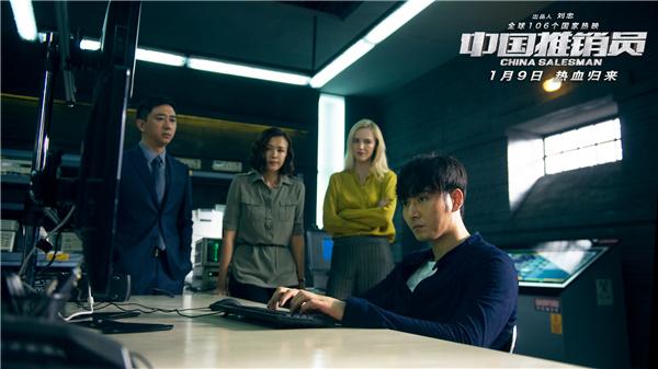 电影《中国推销员》曝终极预告 以真实事件刻画国际商战的剑拔弩张
