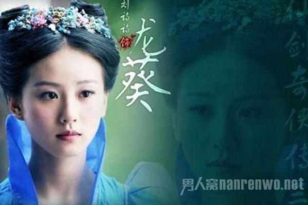 刘诗诗被妈妈调侃 长相不行 重新定义漂亮的标准?
