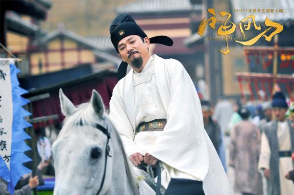 《神风刀》热血收官 正能量青春武侠剧引热议