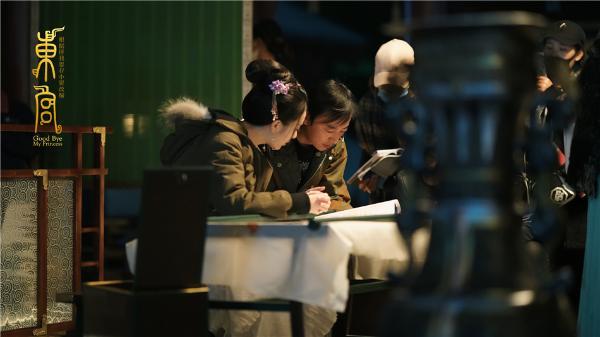 《东宫》幕后花絮引期待 揭秘经典爱情背后的故事