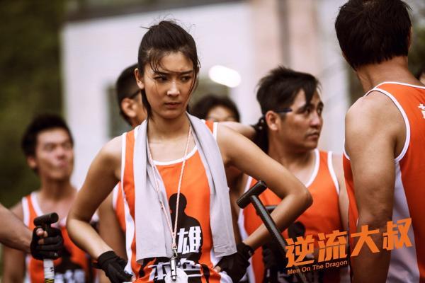 《逆流大叔》获金像奖11项提名 吴镇宇诠释小人物逆境拼搏重燃希望