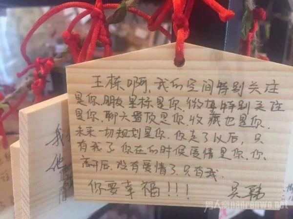一万句扎心!南京失恋博物馆:愿爱与被爱,都温柔无伤害