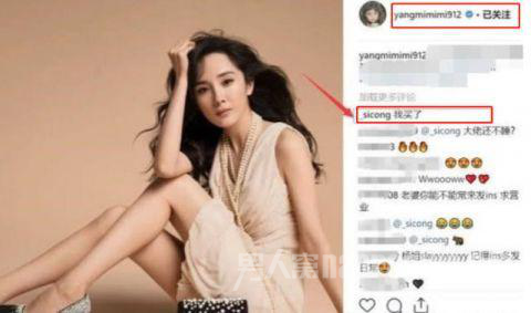 王思聪评论杨幂,是私下交情好,还是真的要娶她?