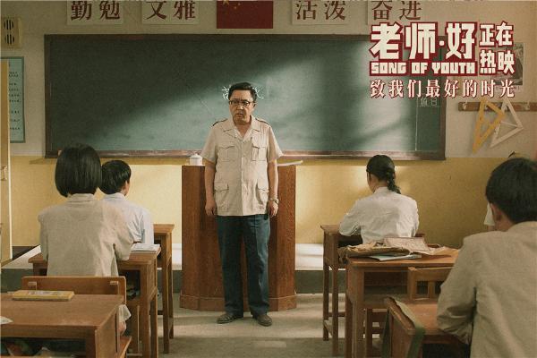 电影《老师·好》三天票房八千万成黑马 观众:第一次看于谦看到哭