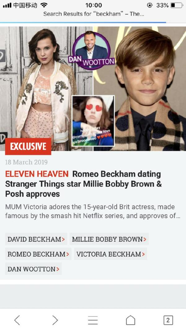 贝克汉姆16岁儿子被曝与演员恋爱