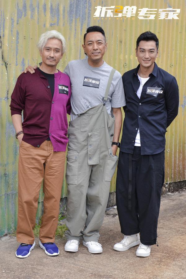 刘德华《拆弹专家2》香港开机 刘青云倪妮加盟制作全面升级