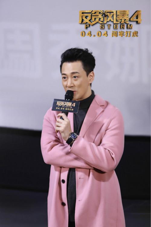 """郑嘉颖林�o携《反贪风暴4》震撼登陆广州 """"男神归位""""实力演绎龙"""