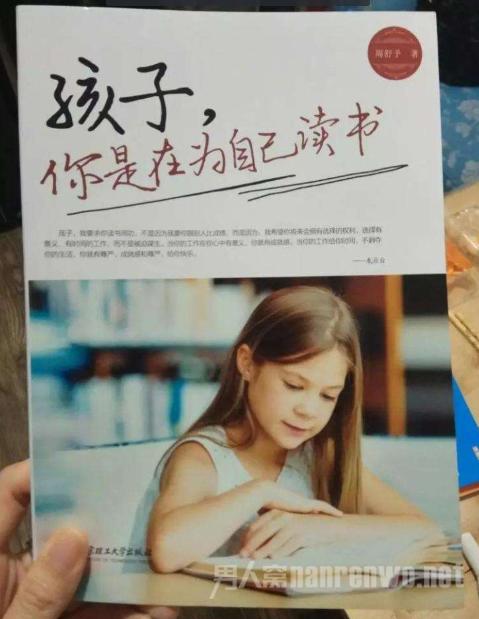 读书的好处