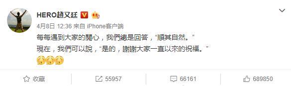 39岁高圆圆宣布怀孕后露面被指撞脸俞飞鸿,网