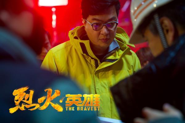 《烈火·英雄》导演陈国辉致敬最可爱的人
