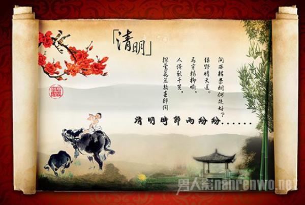 清明节的诗句 告诉我们清明节扫墓祭祖踏青正当时