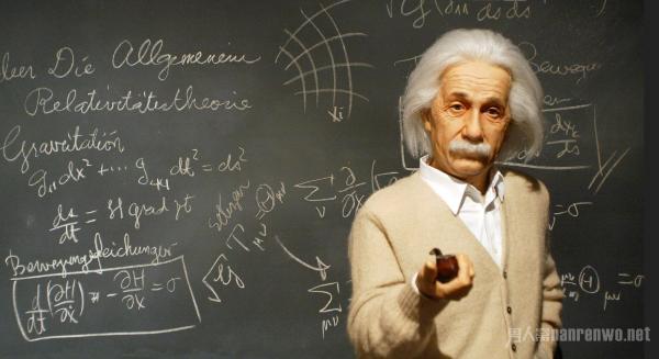 爱因斯坦的名言告诉我们 要奉献 不要只关注能取得什么