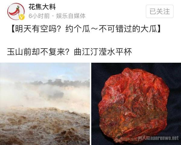 卓伟发预告 晒洪水和红色的石头 疑似要有大瓜来了