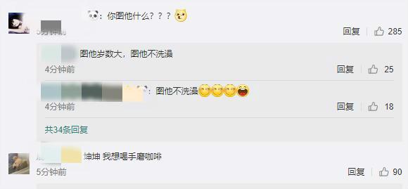 """陈坤蹭""""父皇""""热度 与倪大红搞怪合影笑坏网友"""