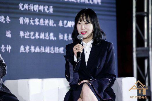 华谊兄弟艺术副总裁、松美术馆负责人王端:美