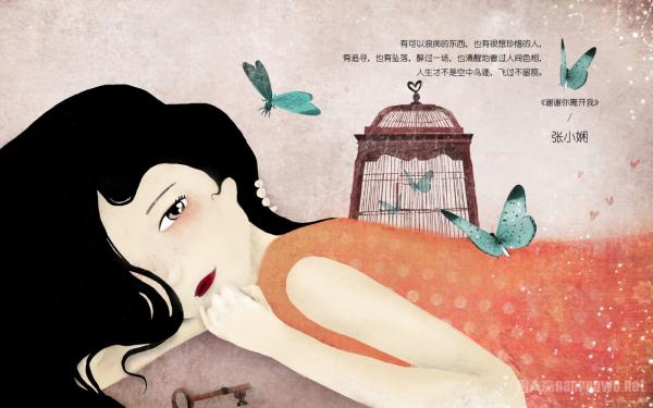张小娴经典爱情语录 总有一句击中你的内心