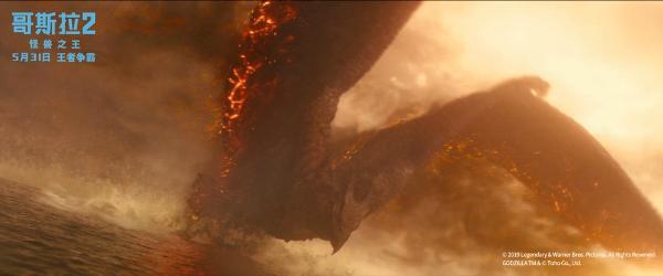 《哥斯拉2:怪兽之王》曝