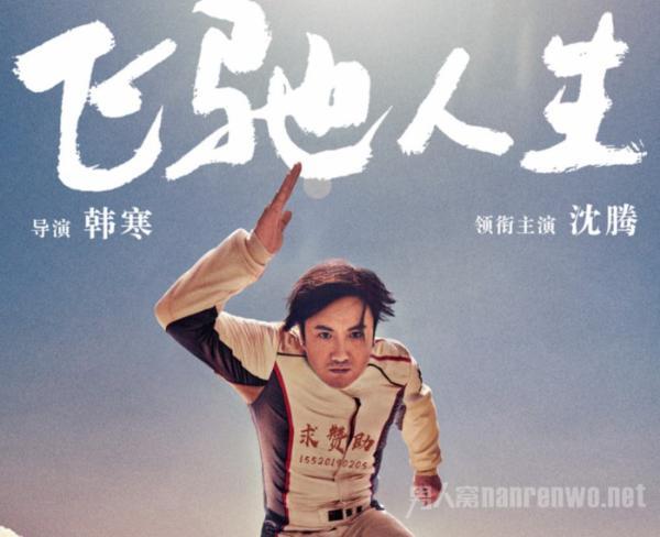 http://www.weixinrensheng.com/baguajing/881129.html
