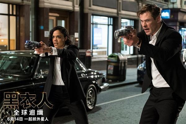 """《黑衣人:全球追缉》发布""""潇洒男神""""预告"""