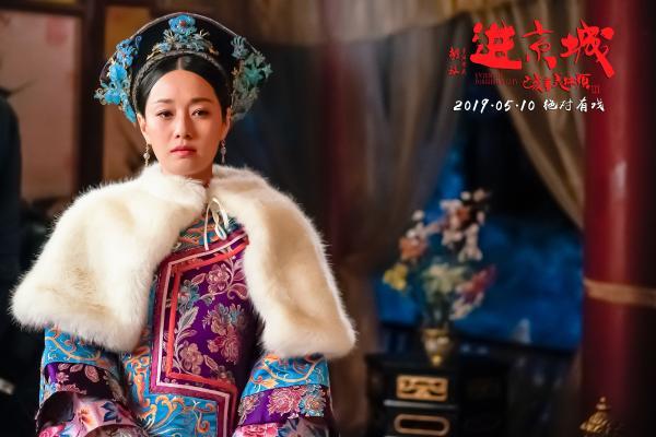胡玫新作《进京城》今日上映马伊琍王子文好戏连台 - TOM -CONTENT35A063D94B544701