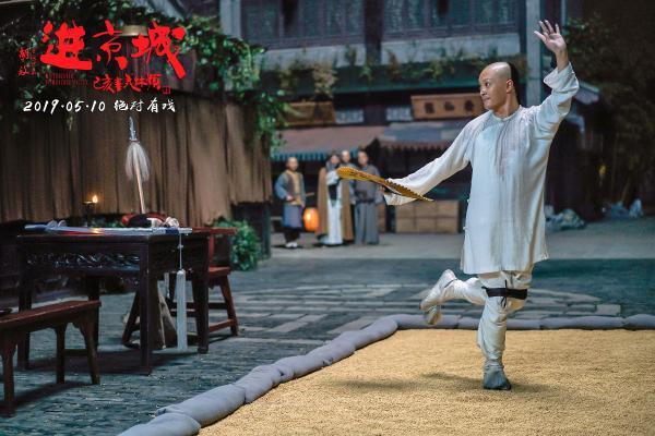 胡玫新作《进京城》今日上映马伊琍王子文好戏连台 - TOM -CONTENT4C35A3C880754869