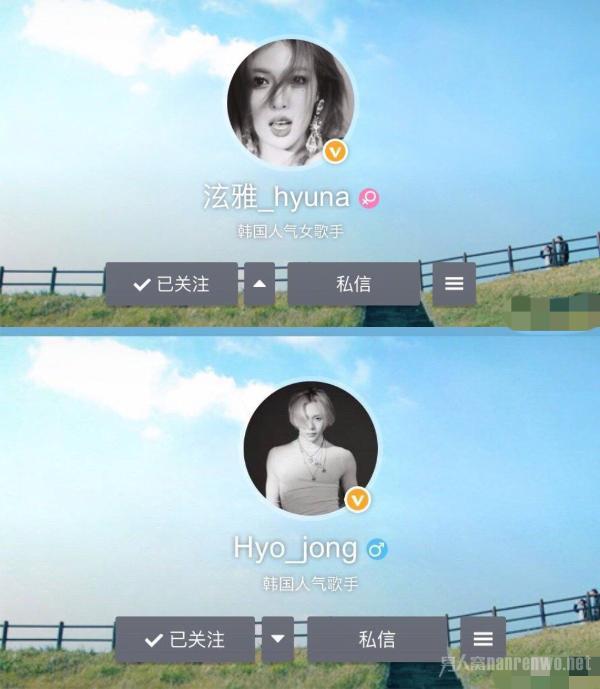 泫雅开微博!网友:和男友用情侣头像一起来中国捞金?