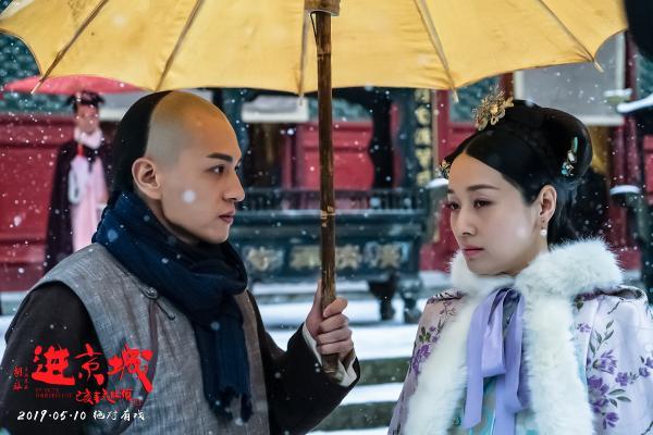 胡玫新作《进京城》今日上映马伊琍王子文好戏连台 - TOM -CONTENT8EBAF3E5BE6345BD