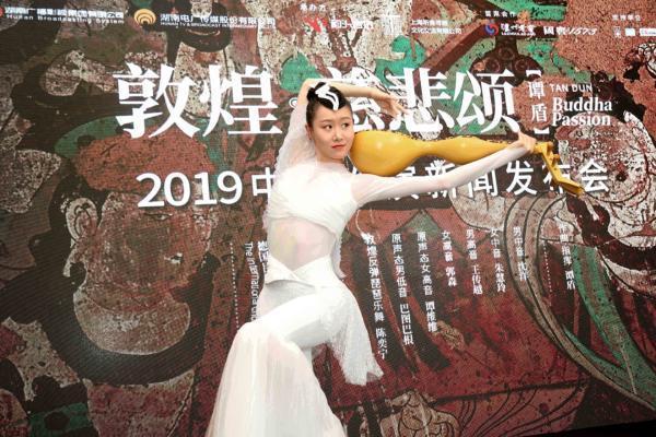 聆听丝路,谭盾《敦煌·慈悲颂》2019中国巡演即将...
