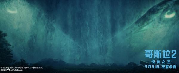 """《哥斯拉2:怪兽之王》曝""""王者战歌""""版特辑 史诗级配乐荡气回肠燃爆热血"""