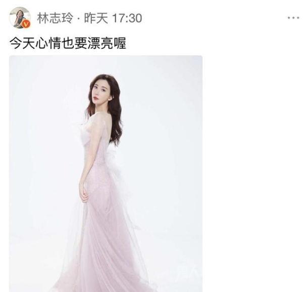 疑似林志玲婚纱照曝光!她早就为公开婚讯埋下伏笔!