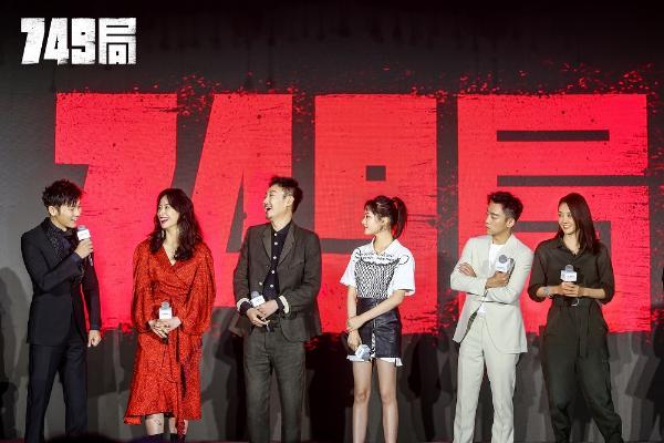 陆川新片《749局》首次曝光 浪漫讲述少年成长故事