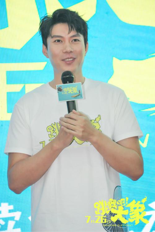 """《跳舞吧!大象》全国路演火热开启 导演林育贤励志分享""""北漂""""经历"""