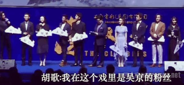 吴京说是胡歌的偶像 粉丝说是胡歌的偶像 刘德华也说…