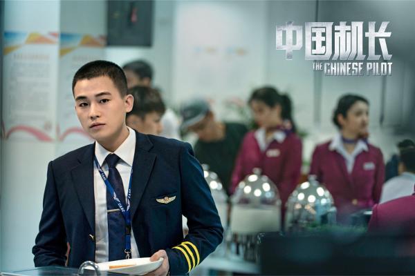 """《中国机长》张涵予欧豪杜江袁泉""""取经""""英雄机组"""