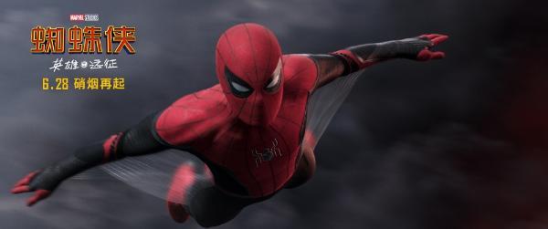 《蜘蛛侠:英雄远征》官宣来华 导演携主演远征中国_久之资讯_久之网