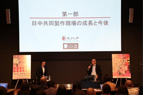 电影《冰峰暴》亮相东京电影节 首曝30秒预告片