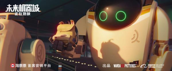 《未来机器城》曝音乐特辑中西融合打造殿堂级高品质音乐