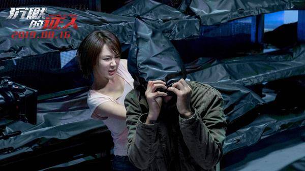 《沉默的证人》张家辉杨紫40秒绝地反击 任贤齐挑战残暴极限