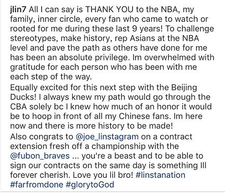 林书豪加盟北京队发文感谢球迷 好友周杰伦转发鼓励