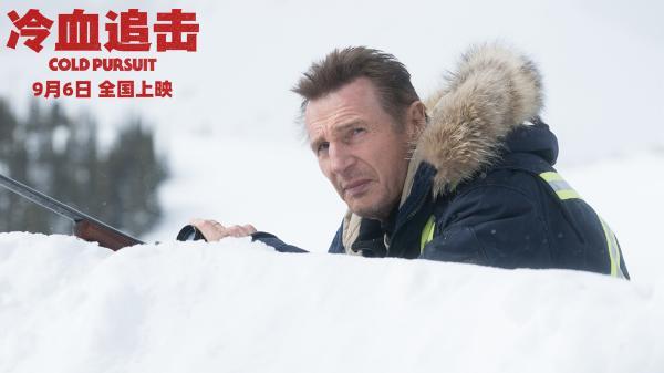 电影《冷血追击》超前点映开启!十大火炉城市送雪降温过酷爽七夕