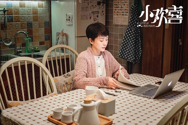"""《小欢喜》口碑井喷 周奇实力演绎中国式家庭""""高考年"""""""