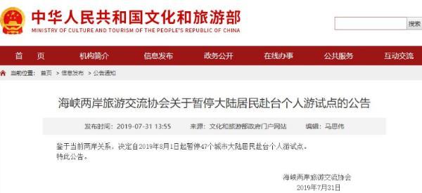 李荣浩怎么去台湾 李荣浩怎么找杨丞琳 能和谁组团去?